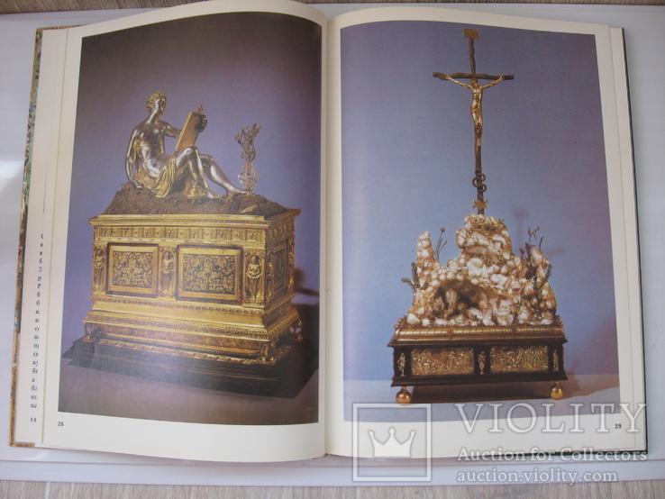 """Книга Музей """"Грюнес гевельбе""""самое богатое собрание драгоценностей в Европе, фото №5"""