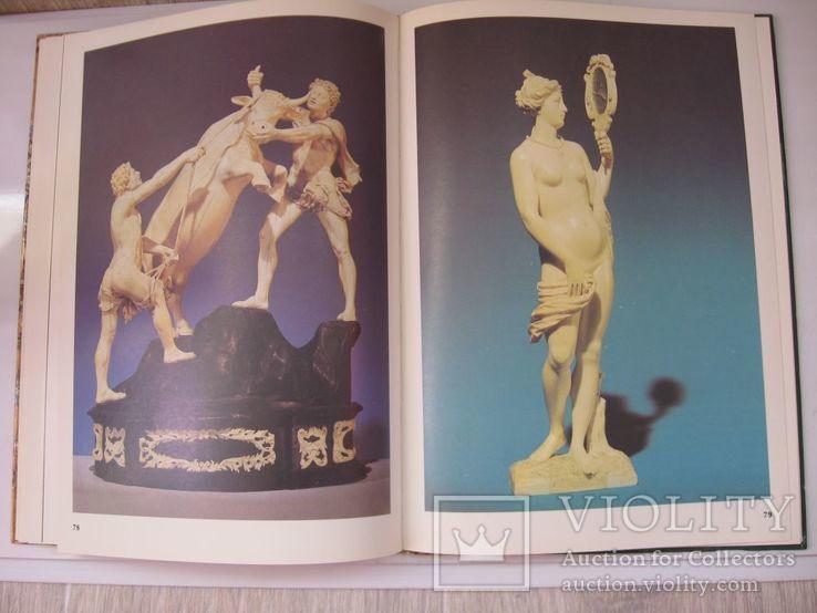 """Книга Музей """"Грюнес гевельбе""""самое богатое собрание драгоценностей в Европе, фото №10"""