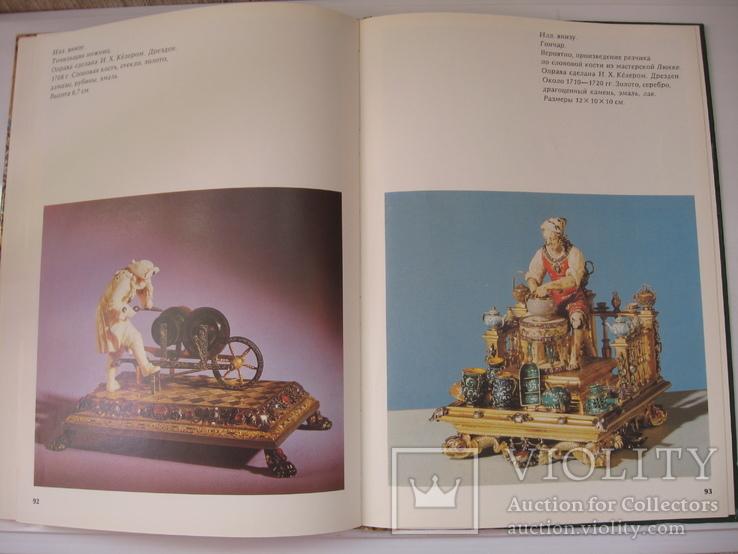 """Книга Музей """"Грюнес гевельбе""""самое богатое собрание драгоценностей в Европе, фото №12"""