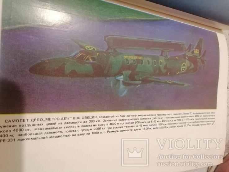 Зарубежное военное обозрение 6  1988, фото №3
