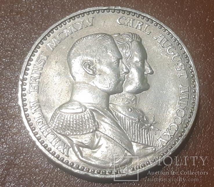 Саксен-Веймар-Эйзенах3марки1915 года 100 лет Великим герцогам, фото №3