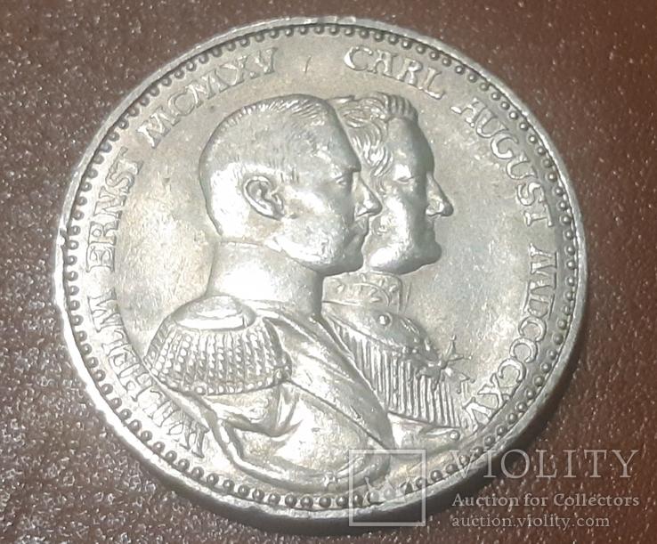 Саксен-Веймар-Эйзенах3марки1915 года 100 лет Великим герцогам, фото №4
