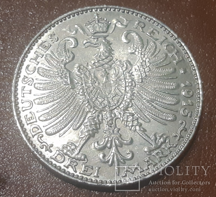 Саксен-Веймар-Эйзенах3марки1915 года 100 лет Великим герцогам, фото №6