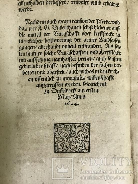 Книга 1604 года, фото №4