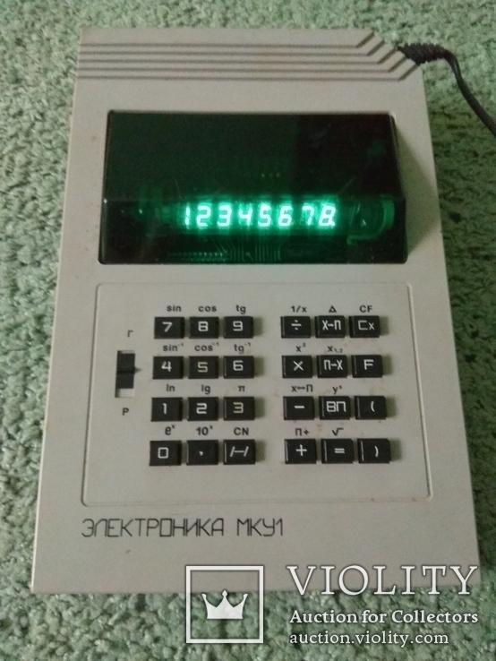 Калькулятор профессиональный сетевой ЭЛЕКТРОНИКА МКУ1 в отличном рабочем состоянии, фото №2