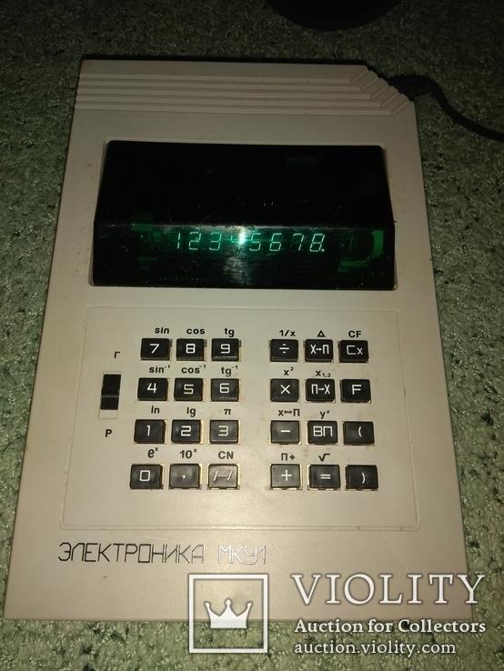 Калькулятор профессиональный сетевой ЭЛЕКТРОНИКА МКУ1 в отличном рабочем состоянии, фото №5