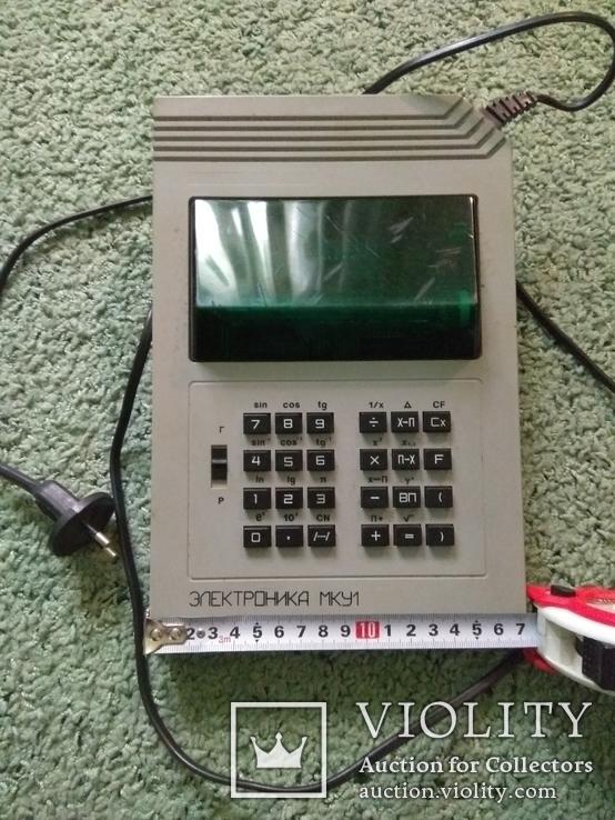 Калькулятор профессиональный сетевой ЭЛЕКТРОНИКА МКУ1 в отличном рабочем состоянии, фото №7