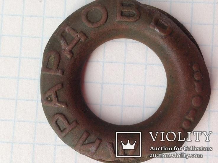 Кольцо от палатки ЖИРАРДОВ, фото №2