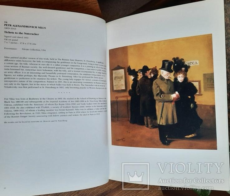 Каталог Лондонской галереи МакКоннал-Мейсон, 2005, фото №8