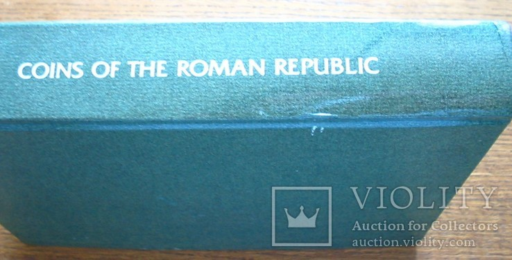 Каталог монет республиканского Рима (в собрании Варшавского музея) Янина Верцинская. 1996, фото №7