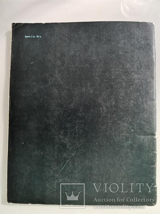 Алладин и волшебная лампа. 1958 год, фото №8