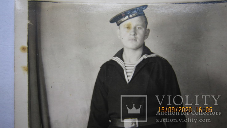 Морячок  1946г., фото №3