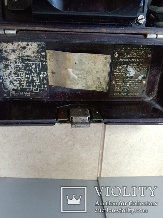 Телефон полевой (советский), фото №5