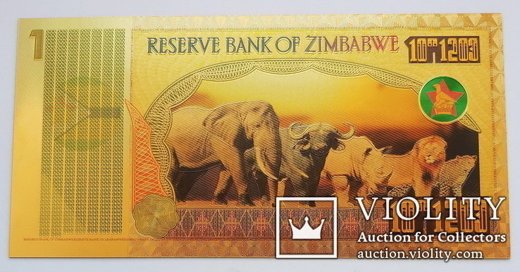 Банкнота Зимбабве 1 квадрингентиллион (10*1203) долларов. Сувенирная, фото №3