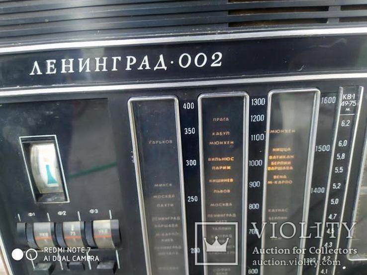 Радиоприемник Ленинград 002, фото №4