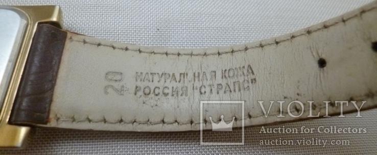 Ponda від командуючого ВВ МВС України., фото №10
