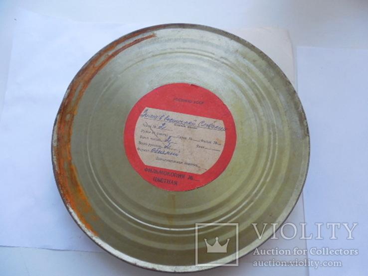 Зима в Восточной Словакии Фильмокопия импортная Кинопленка 35 мм., фото №2
