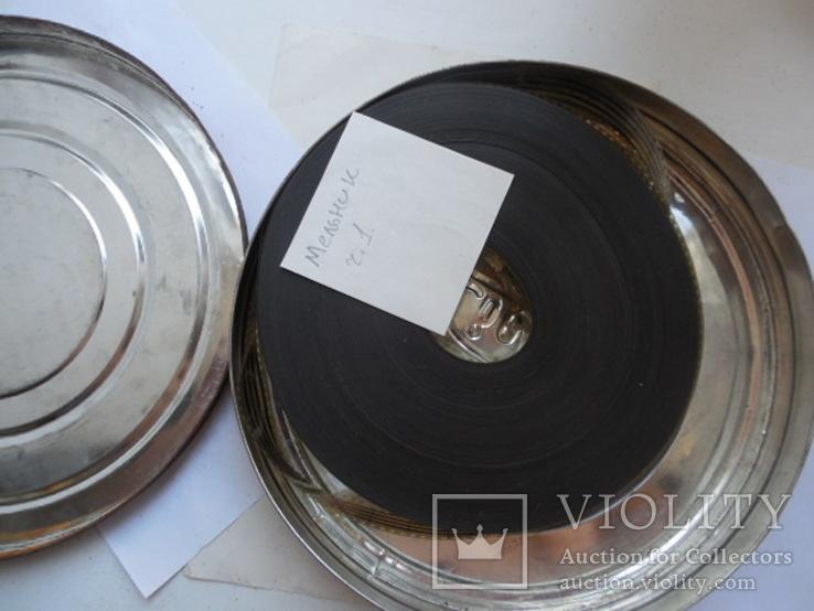 Мельник Фильмокопия Кинопленка 35 мм., фото №3