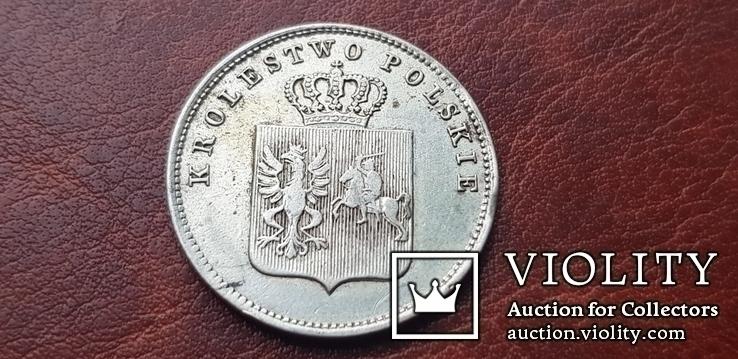 2 злотых (zlote) 1831 года KG Восстание. Польша, фото №4