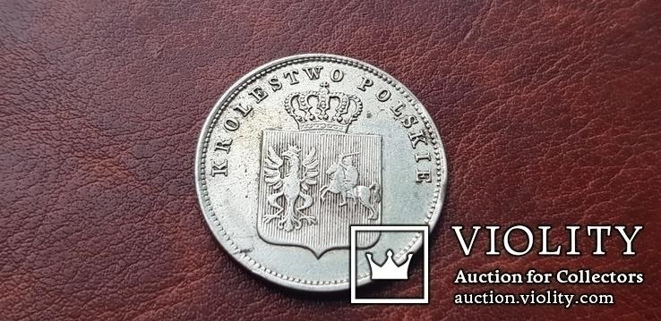 2 злотых (zlote) 1831 года KG Восстание. Польша, фото №6