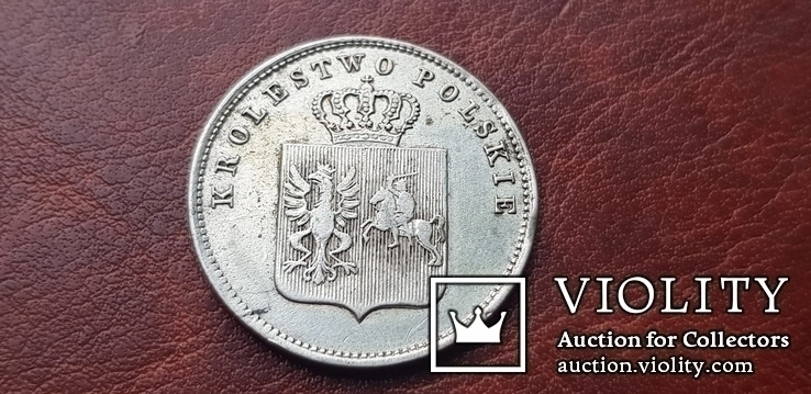 2 злотых (zlote) 1831 года KG Восстание. Польша, фото №7