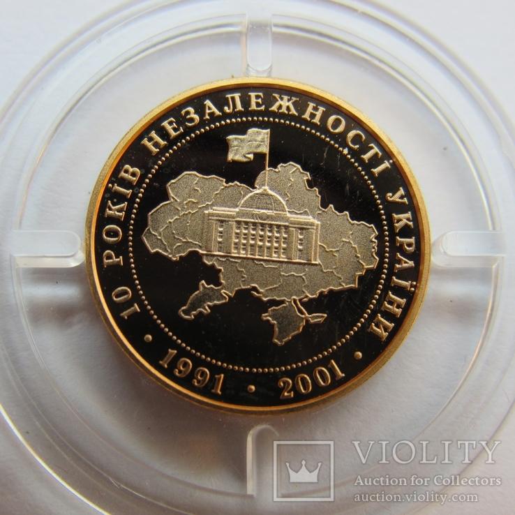 """10 гривень 2001 р. """"10 Рокiв Незалежностi"""", фото №2"""
