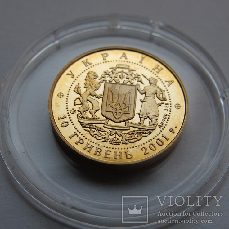 """10 гривень 2001 р. """"10 Рокiв Незалежностi"""", фото №7"""