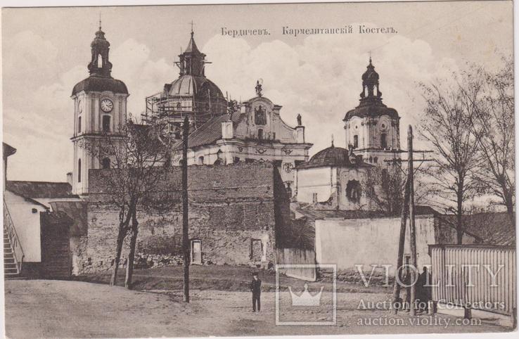 Бердичев, фото №2