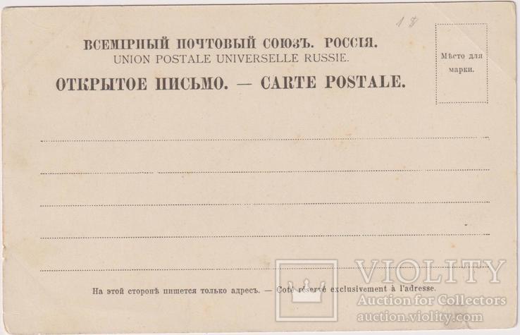 Чернигов, фото №3