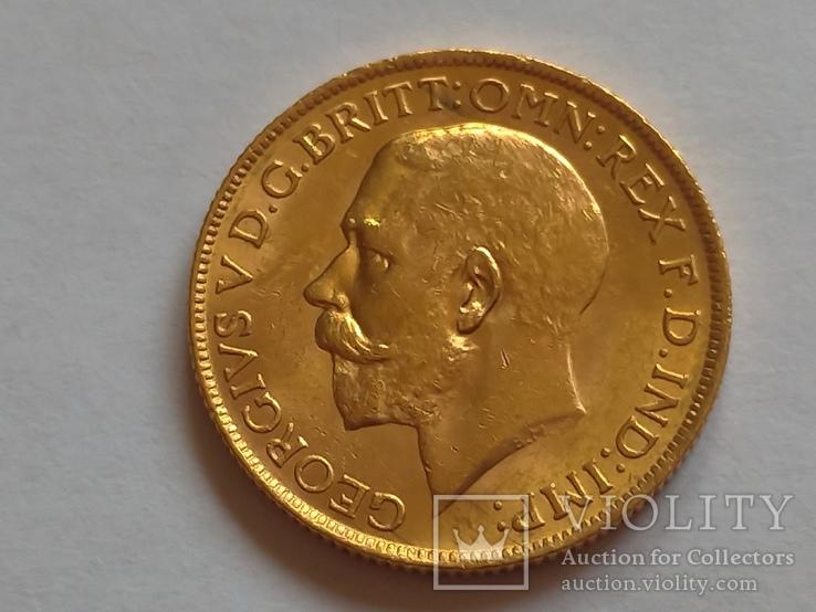 Соверен 1928г. (золото 917)