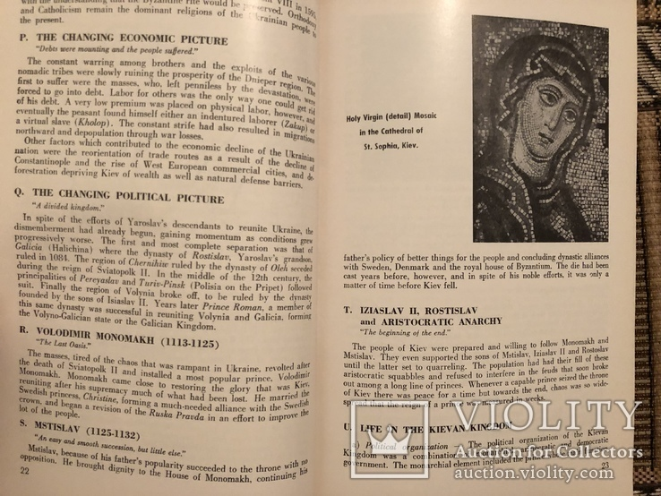 Сага про Україну. Чікаго - 1960 (діаспора), фото №8