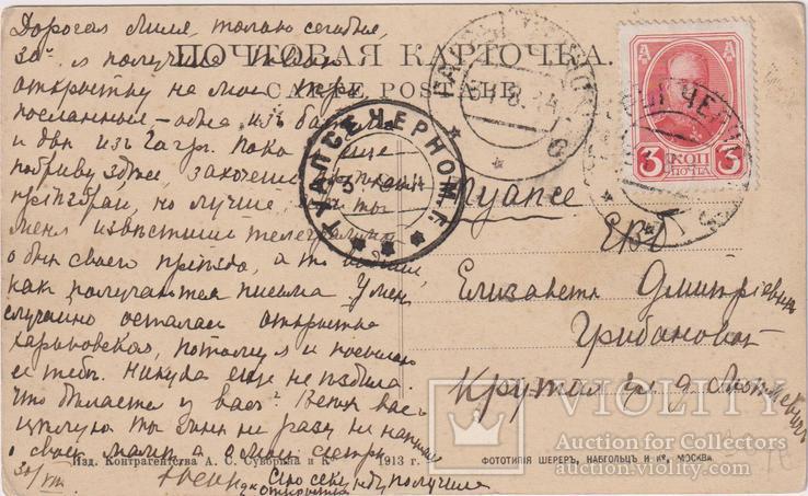 Харьков, фото №3