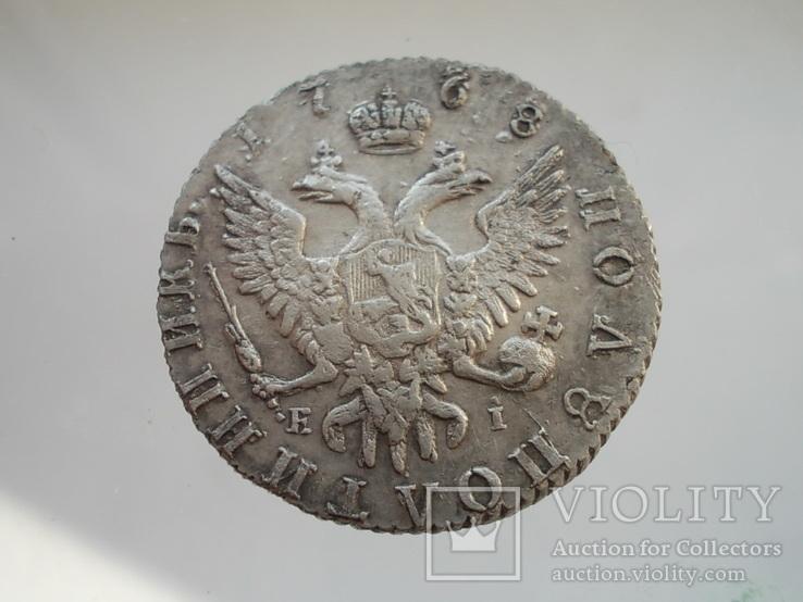 Полуполтинник 1768 ммд, фото №2