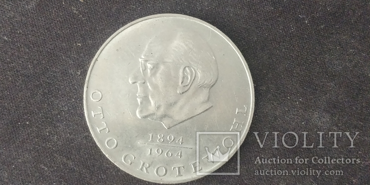 ГДР 20 марок Отто Гротеволь, фото №4