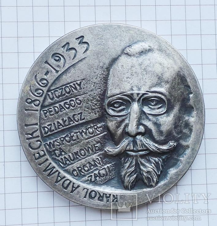 Настольная медаль, фото №2