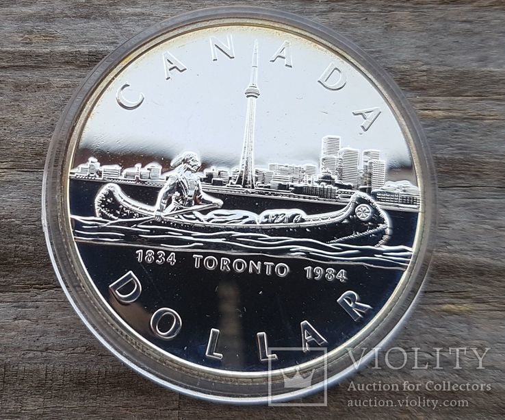 Канада 1 доллар 1984 г Серебро. Пруф. 150-летие Торонто. Каноэ. Елизавета II., фото №2