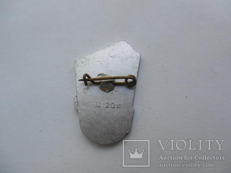 Значок Печора XXV., фото №3