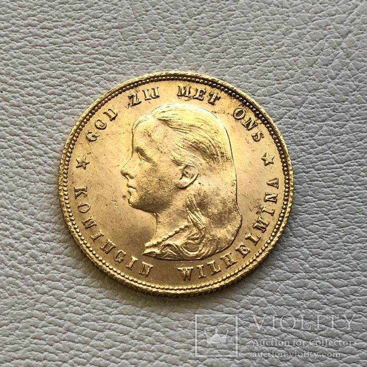 Нидерланды 10 гульденов 1897 года  6,72 грамма золота 900`