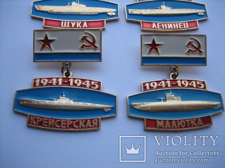 Підводні човни, фото №4