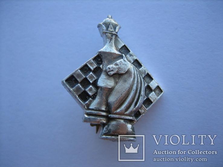 Значок шахи, фото №2