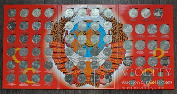 Полный набор юбилейных монет СССР + альбом