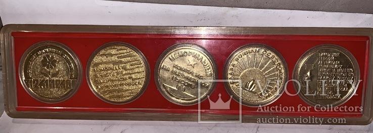 Настольные медали СССР, фото №5