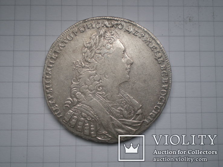 Рубль 1729 года
