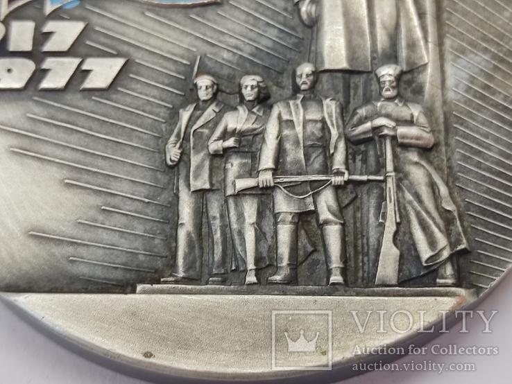 Медаль настольная 63 річчя УРСР 1917-1977, фото №4