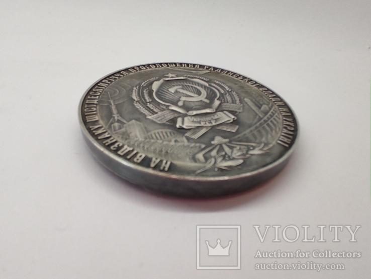 Медаль настольная 63 річчя УРСР 1917-1977, фото №7