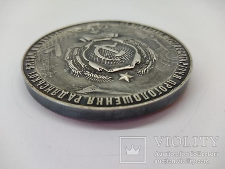 Медаль настольная 63 річчя УРСР 1917-1977, фото №9