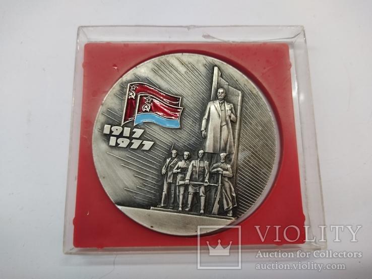 Медаль настольная 63 річчя УРСР 1917-1977, фото №11