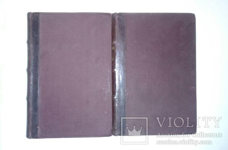 Полное собрание сочинений И.Ф.Горбунова 1904 г. 2 тома. комплект!, фото №3