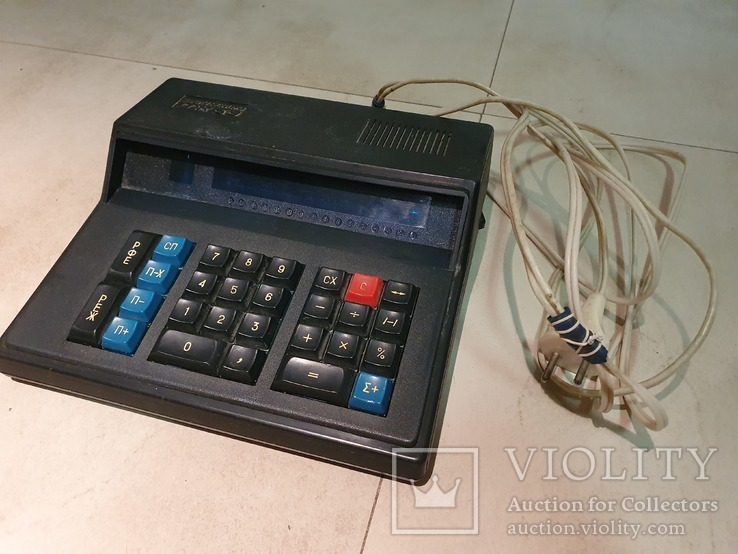 Калькулятор Электроника МК 59, фото №2