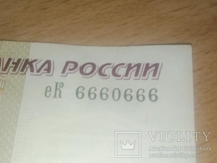 100 рублей 6660666, фото №2